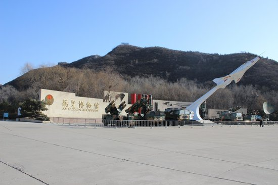 China Aviation Museum: The entrance