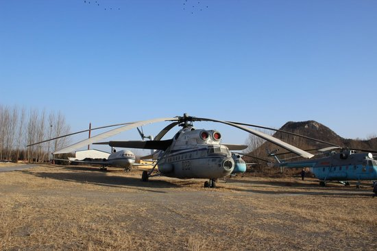 China Aviation Museum: A massive helicopter