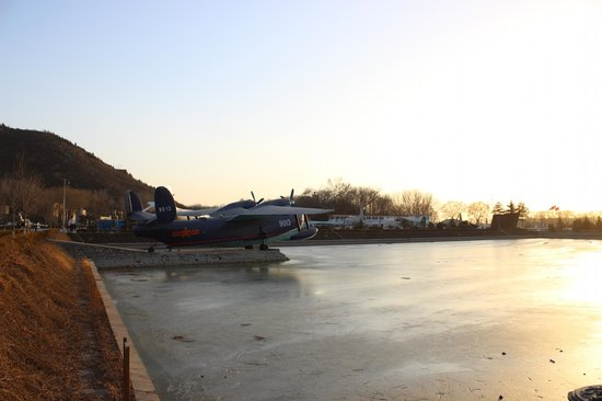 China Aviation Museum: An aquaplane on the ice