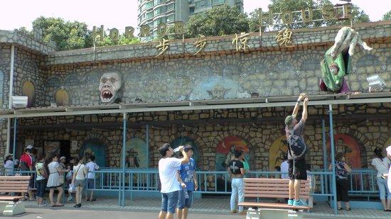 Jinjiang Amusement Park: Ghost Train