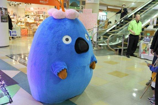Aomori Prefecture Tourist Centerl ASPAM: いくべぇ