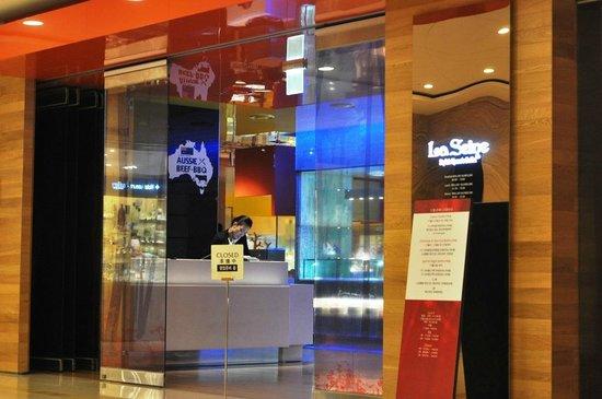 The entrance of La Seine Buffet at Lotte Hotel JenCooksKorean