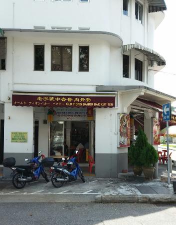 Photo of Old Tiong Bahru Bak Kut Teh