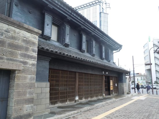 Shinohara House: 旧篠原家住宅