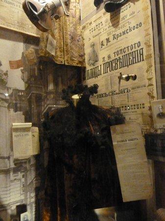 One Street Museum: Музей Одной Улицы