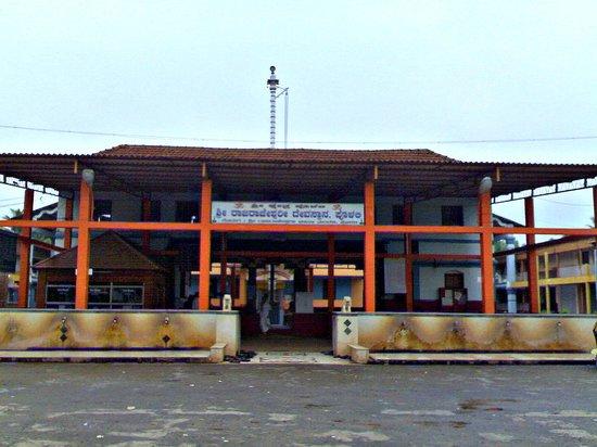 Polali Rajarajeshwari Temple