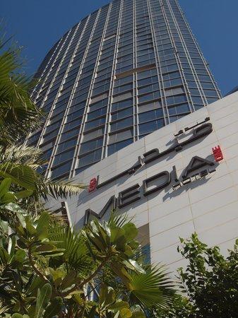 Media One Hotel Dubai: MediaOne Tower