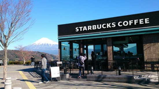 Starbucks Coffee Fujigawa Service Area Outbound Line