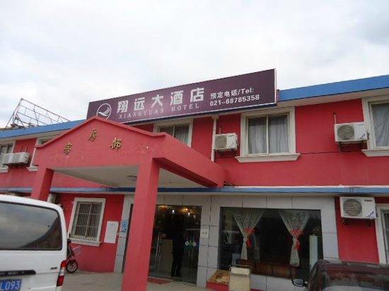 Jitai Hotel Shanghai Pudong Airport: 外観