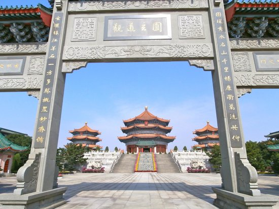 New Century Hotel: yuen yuen taoist temple