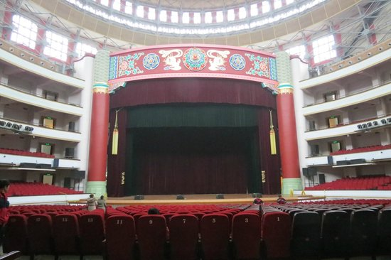 People's Assembly Hall: The inside of the People's Grand Hall