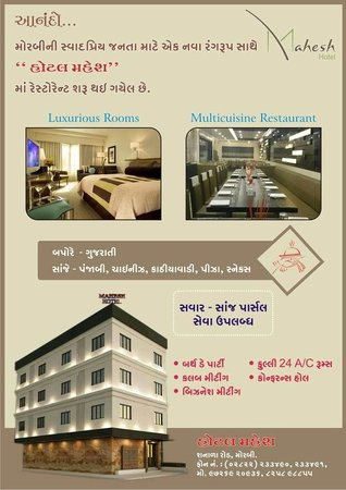 Mahesh Hotel And Restaurant