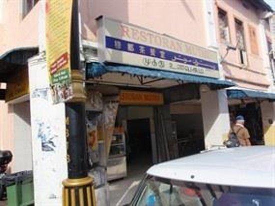 Restoran Muthu: The shophouse front