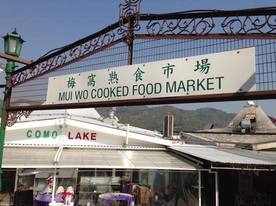 Silvermine Beach Resort: close by is the mui wo cooked food market ... with some fresh catch