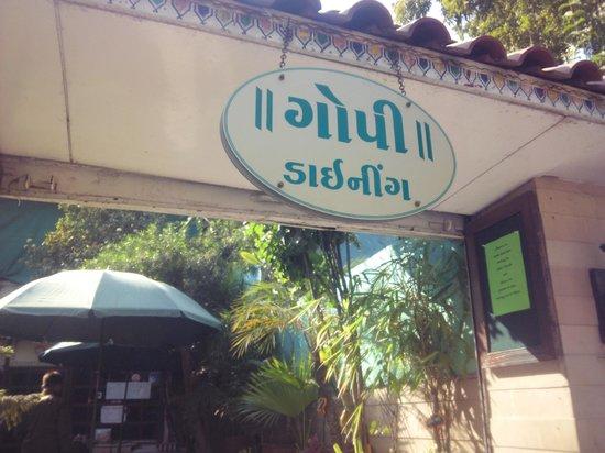 Gopi Dining Hall : Main Gate