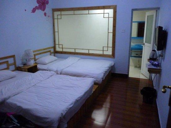 Jieguanting Hostel: ห้องพักสบาย