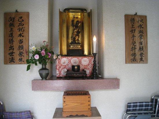 Zuiryuji Temple: トイレの神様