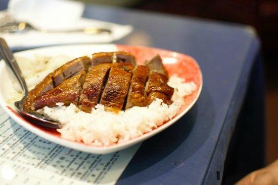 Good Friends: duck rice