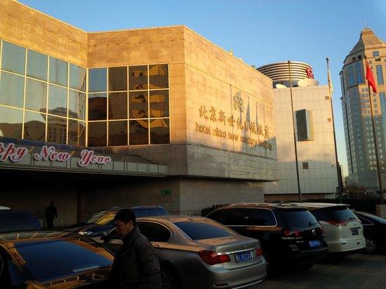 Hotel Nikko New Century Beijing : Hotel front