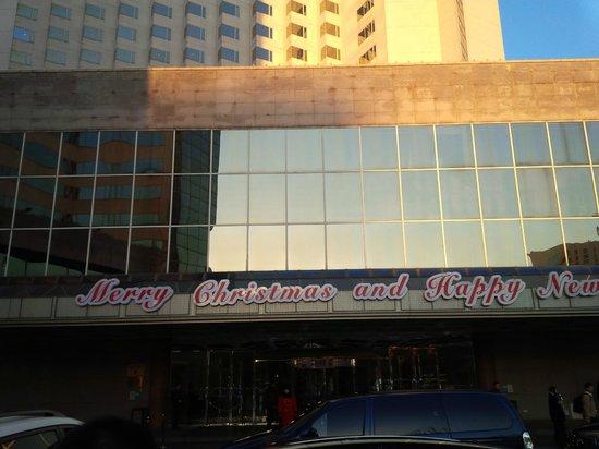 Hotel Nikko New Century Beijing : Another view