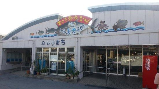 Tomariiyumachi