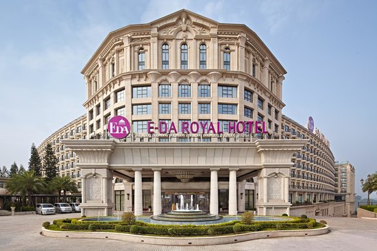 Photo of E-Da Royal Hotel Kaohsiung