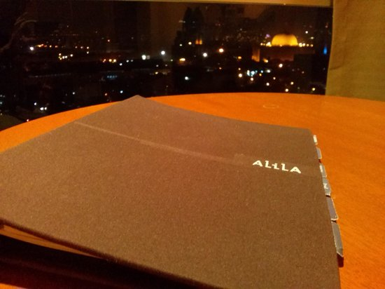 Alila Jakarta: View from our room