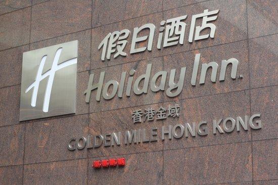 Holiday Inn Golden Mile Hong Kong: back entrance, from Mody Street
