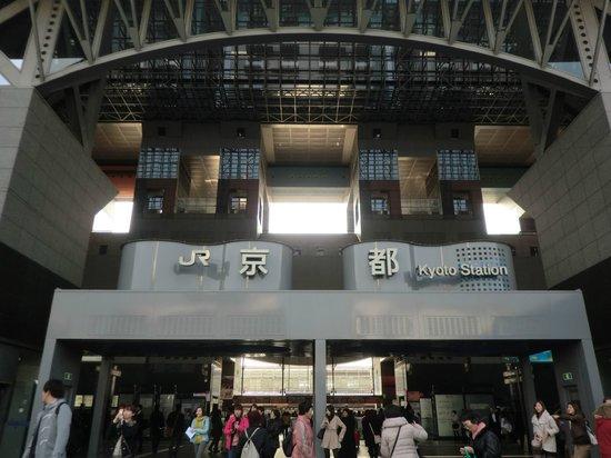 なかなか重厚な造りのファサード - Picture of Kyoto Municipal Museum of Art ...