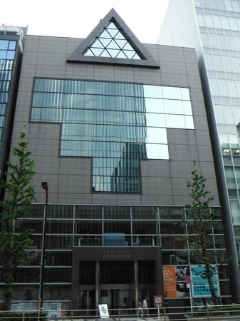 National Film Center, The National Museum of Modern Art, Tokyo