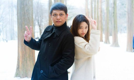 Nami Island: Winter Sonata @ Lover's Woods