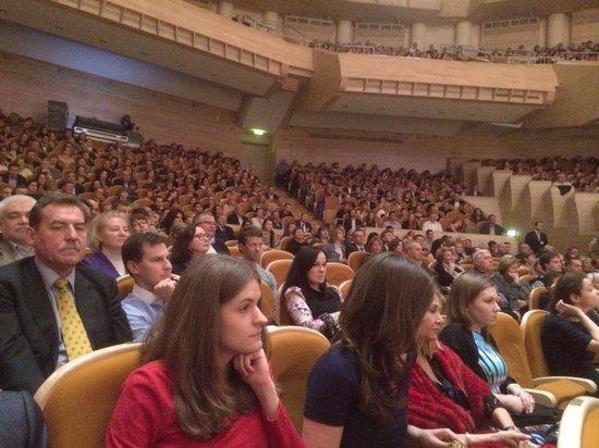 Moscow International House of Music : La salle était pleine la nuit du 31 décembre 2013. Malgré les attentats terroristes de naguère.