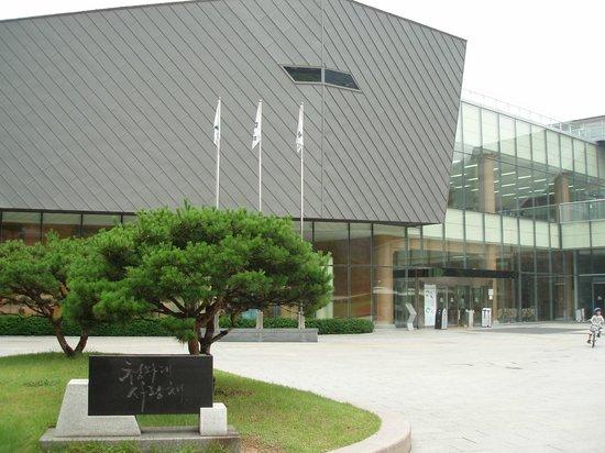 Cheongwadae Sarangchae: 外観