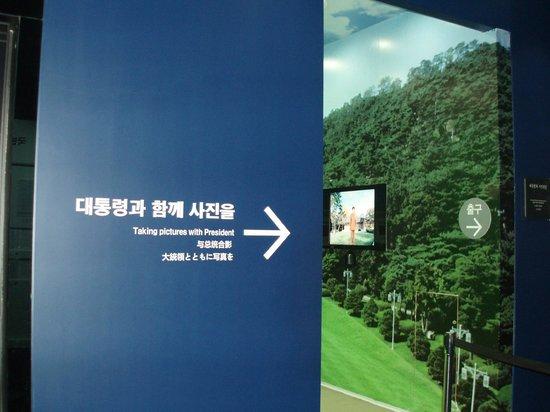 Cheongwadae Sarangchae: 合成写真場所