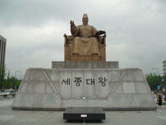 世宗大王銅像 - ソウル、光化門...