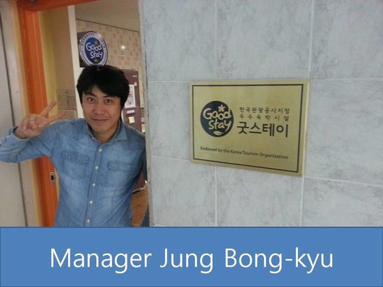 Busan Sukbak Dot Com Guesthouse: User Guide