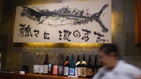 Gion Yata: The simple signage