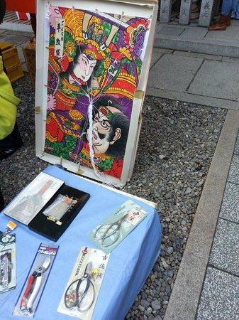 Tsuyunoten Shrine: Flea markets 1st friday every month at the shrine