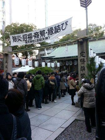 Tsuyunoten Shrine: Fleas markets and new year prayers