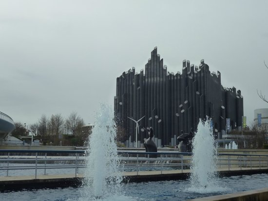 Futuroscope: le parc