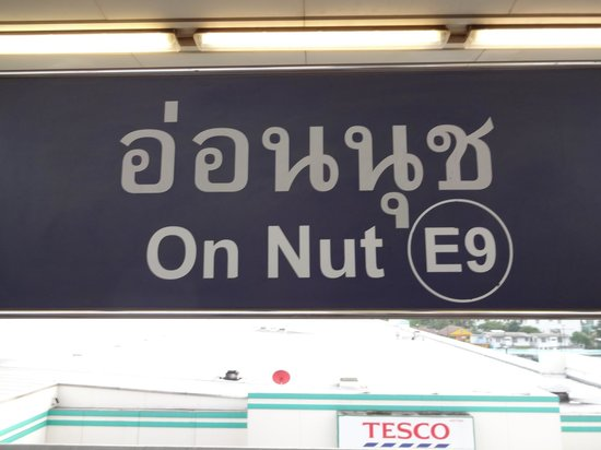 On Nut Market