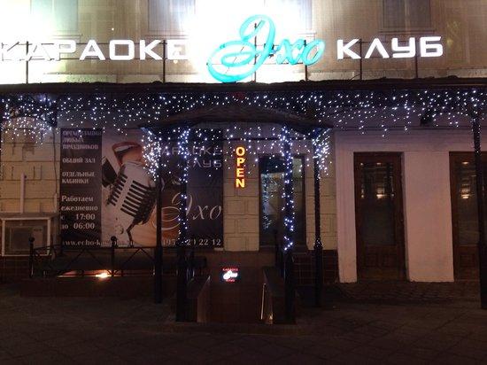 Москва караоке клуб эхо волейбольный женский клуб динамо москва в контакте
