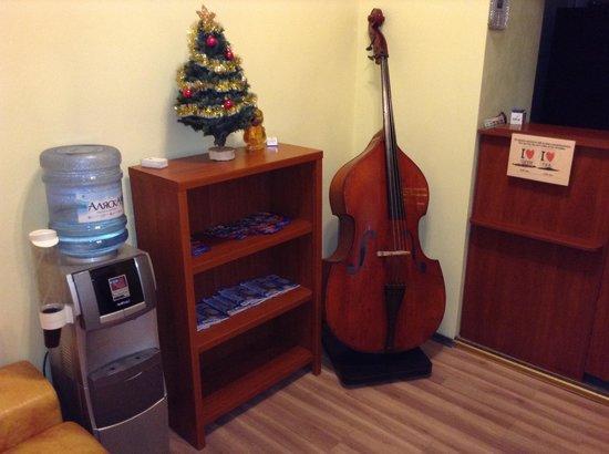 Apartment-Hotel Contrabass : Reception