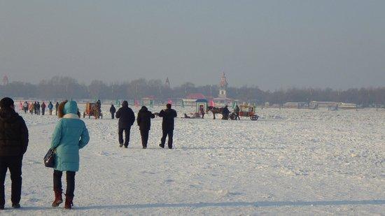 Stalin Park : Frozen River