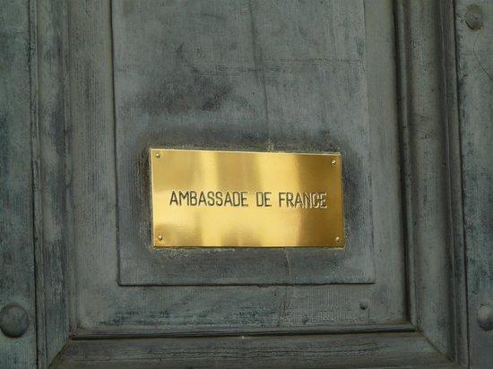 Palazzo Farnese: la seul photo du palais