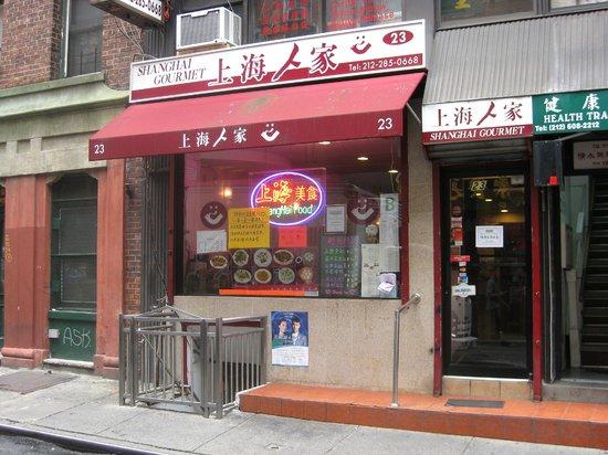 shanghai gourmet new york city chinatown restaurant reviews