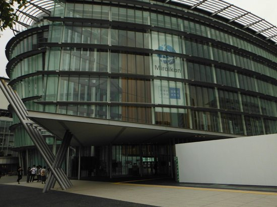 National Museum of Emerging Science and Innovation Miraikan: 日本科学未来館(外観)