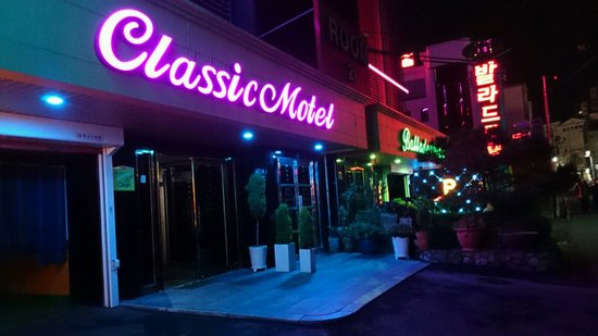 Classic Motel: As colourful outside and inside