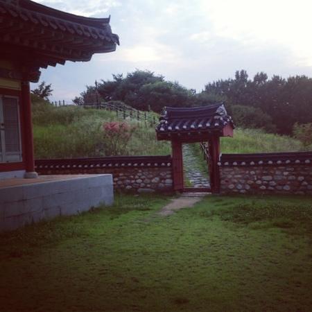 Gwanghallu: Namwon Theme Park