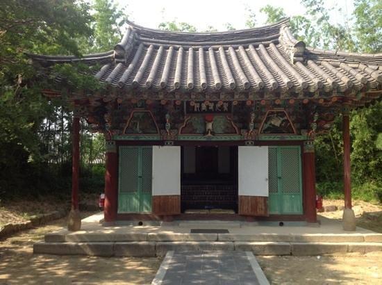 Gwanghallu: Namwon
